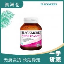 【澳洲直邮】Blackmores 血糖平衡片 90粒
