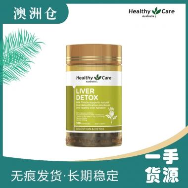 【澳洲直邮】HealthyCare澳洲奶蓟草精华护肝片 100粒