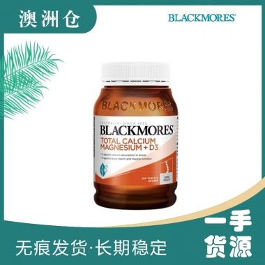 【澳洲直邮】BLACKMORES活性钙镁锌+维生素D3 200片