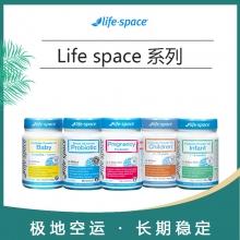 澳洲直邮 Life space 益生菌系列 极地空运包邮物流时效 2-4周