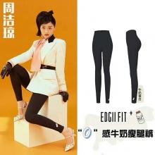 """【国内发货】EDGII """"0""""感牛奶瘦腿裤"""