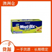 【下单现采】Weet Bix Kids儿童高钙铁高纤低脂纯燕麦片免煮 375g