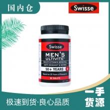 【澳有三仓】Swisse 50岁以上男士活力复合维生素90片