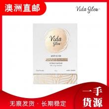 【澳洲直邮】Vida Glow抗糖抗氧闪释粉30包(联系客服领取优惠)