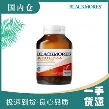 【澳有三仓】Blackmores 氨糖软骨素 加强关节灵120片