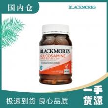 【澳有三仓】 Blackmores澳佳宝维骨力氨基葡萄糖180粒澳洲进