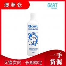 【澳洲直邮】goat 山羊护发素300ml