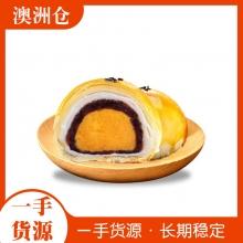 【国内发货】酥胡蛋黄酥6枚*2盒
