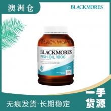 【澳洲直邮】Blackmores 深海鱼油胶囊有腥味 1000mg 400粒