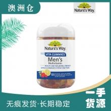 【药房采购】nature way 男士多种维生素软糖 100粒装