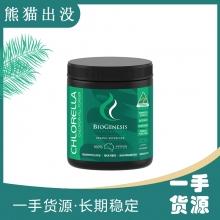 【XPG】BioGenesis 百岁藻-至纯系列小球藻粉200克 优惠价咨询客服