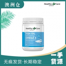 【澳洲直邮】Healthy care 深海鱼油 400粒