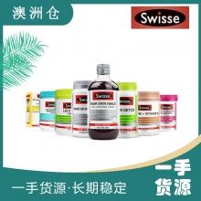 【澳洲直邮】Swisse 活动3件及3件以上包邮!少于3件不发货