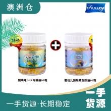 【澳洲直邮】聪明宝宝组合AUSWAY婴幼儿海藻油DHA90粒+鳕鱼肝油90粒