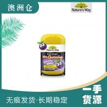 【澳洲直邮】Nature's Way 佳思敏 接骨木提高免疫力儿童软糖 抗感冒60粒