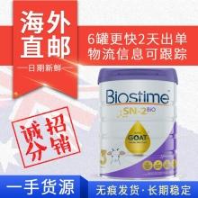 【澳洲直邮】Biostime 合生元婴幼儿羊奶粉3段 800g