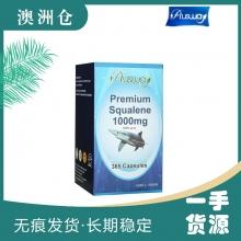 【澳洲直邮】Ausway塔斯马尼亚优质角鲨烯送greenlife三文鱼油