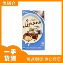 【超市代购】Dairy Fine Wafer香浓醇厚巧克力夹心威化棒146g