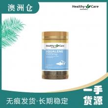 【澳洲直邮】 Healthy Care Squalene角鲨烯软鱼肝油 200粒