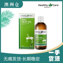 【澳洲直邮】Healthy Care 鸸鹋油 100ml