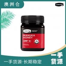 【澳洲直邮】Comvita康维他麦卢卡蜂蜜UMF5+ 1kg