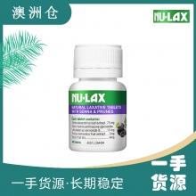 【澳洲直邮】Nu-lax乐康片西梅加强版40粒乐康膏果蔬膳食纤维