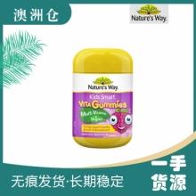 【澳洲直邮】Nature's Way 佳思敏 儿童复合维生素+蔬菜软糖 60粒