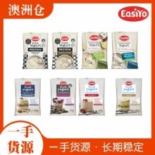 【超市代购】新西兰Easiyo 易极优酸奶粉
