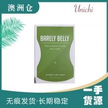 【澳洲直邮】Unichi 瘦肚BB丸