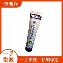 【超市代购】Nestle 香醇甜炼乳