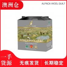 预订款【澳洲直邮】Alpaca World 牌高级驼羊毛被   密度500g(King240*210cm)