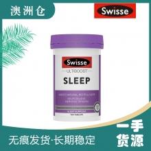【澳洲直邮】Swisse 天然 睡眠片 100片