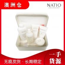 【澳洲直邮】Natio珍珠白限量版套盒