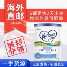 【澳洲直邮】可瑞康全脂益生菌全家奶粉