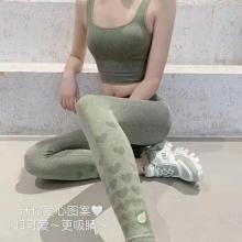 """【国内发货】ED2101015 """"心动""""牛油果渐变瘦腿裤"""
