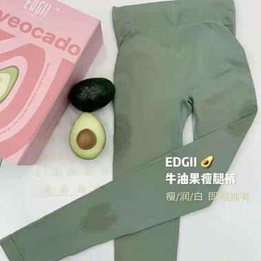 """【国内发货】ED2101014 """"心动""""牛油果瘦腿裤"""