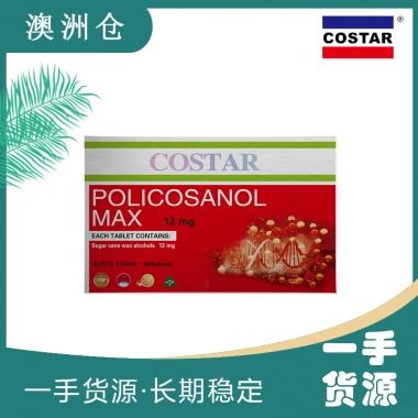 【澳洲直邮】COSTAR甘蔗原素60粒-STAR