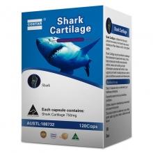 【澳洲直邮】Costar鲨鱼软骨素750mg120粒-STAR