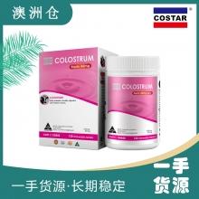 【澳洲直邮】COSTAR牛初乳免疫球蛋白咀嚼片120粒-STAR