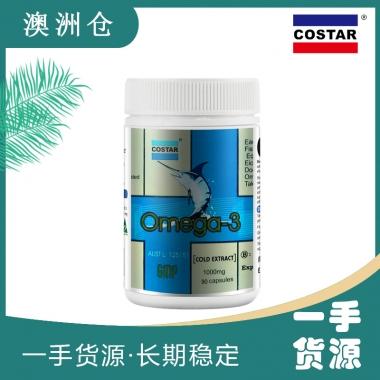 【澳洲直邮】COSTAR欧米伽鱼油1000mg90粒-STAR