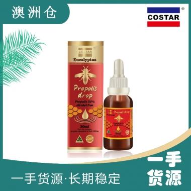 【澳洲直邮】COSTAR50%蜂胶滴剂30ml-STAR