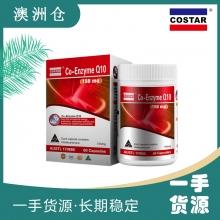 【澳洲直邮】COSTAR辅酶Q10150mg60粒-STAR