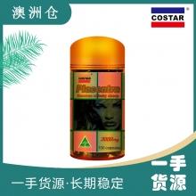 【澳洲直邮】COSTAR羊胎盘素软胶囊3000mg100粒-STAR