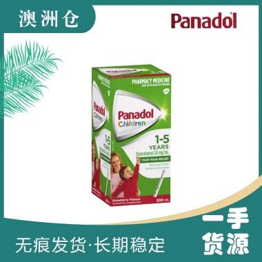 【下单现采】Panadol 1-5岁 解热 200ml Children 1-5 Years Suspension Fever & Pain Relief Strawberry Flavour 200mL