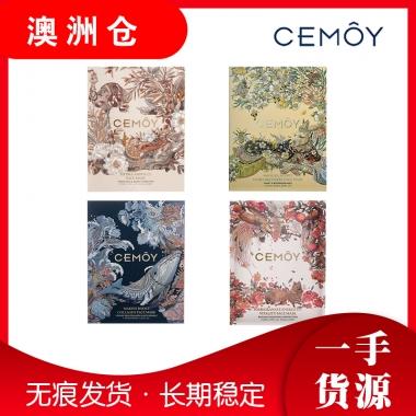 【澳洲直邮】CEMOY系列新款面膜