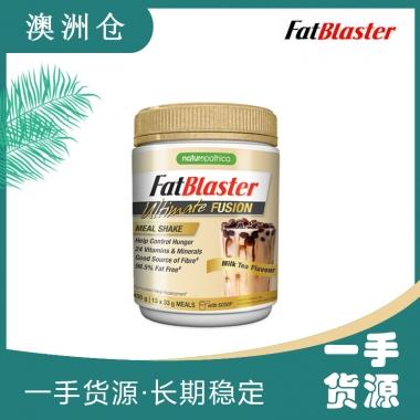 【澳洲直邮】Fatblaster 减肥代餐奶昔 珍珠奶茶味 430g