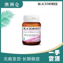 【澳洲直邮】Blackmores 草本平衡女性荷尔蒙调经   圣洁莓 40粒