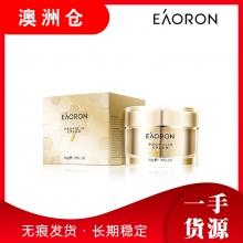 【澳洲直邮】Eaoron蜂毒面霜50g