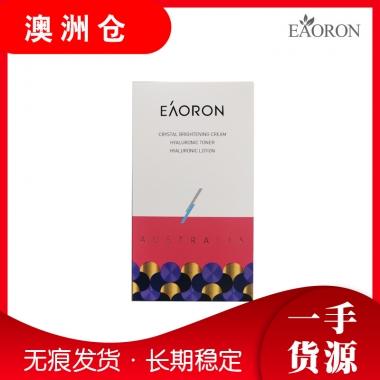 【澳洲直邮】Eaoron 明星限定礼盒