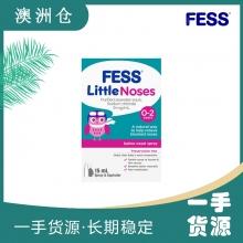 【超市代购】Fess little noses 婴儿鼻子喷雾软化剂15ml➕吸鼻器